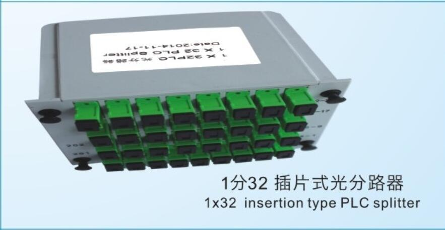 1X32 Insert Type PLC Splitter Optical Splitter for FTTH