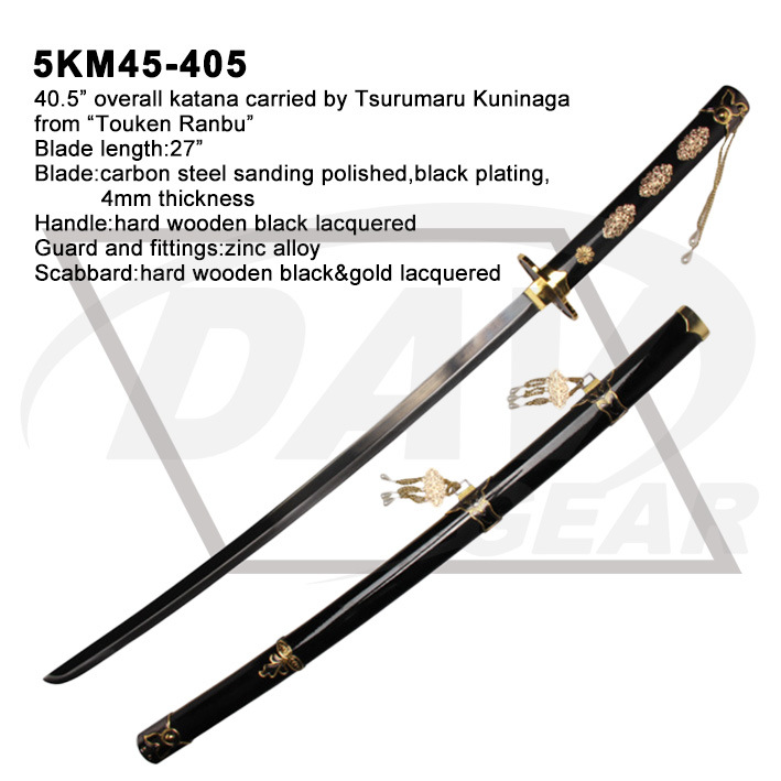 "40.5""Overall Katana Sword Carried by Tsurumaru Kuninaga From""Touken Ranbu"" (5KM45-405)"