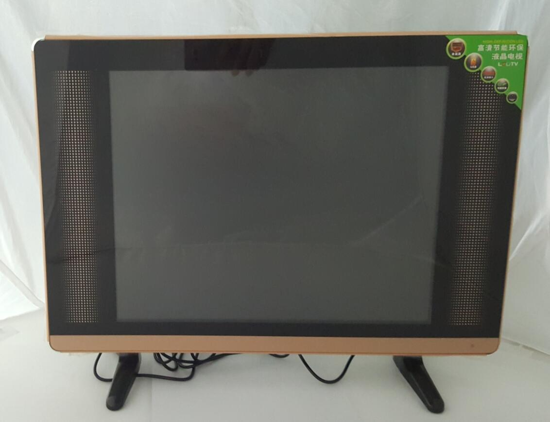 Solar Powered DC LCD TV with Lights for Africa