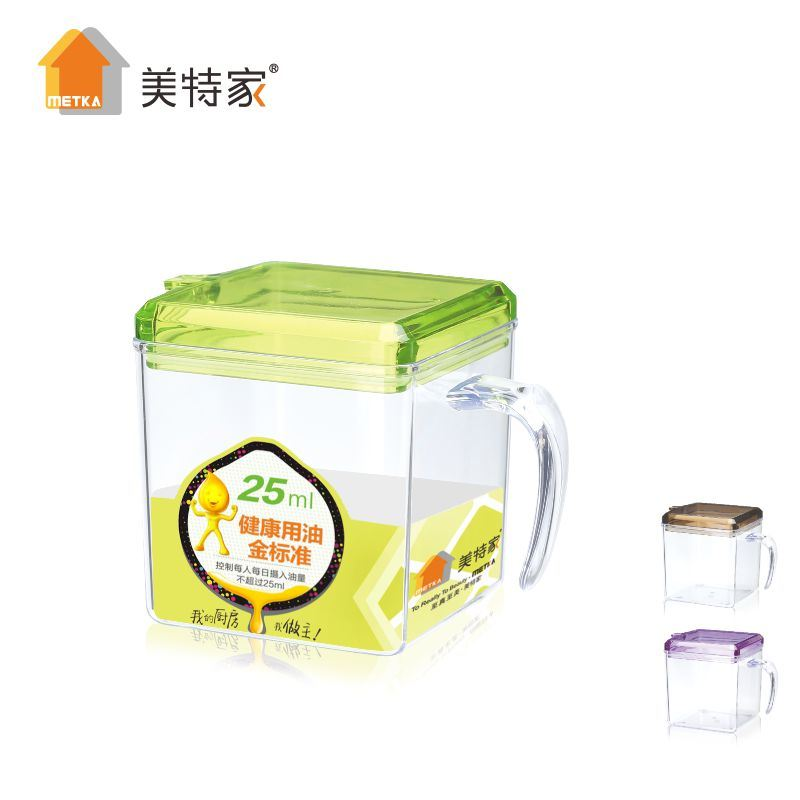 6343 Metka New Product Plastic Multipurpose Seasoning Pot Oil Pot