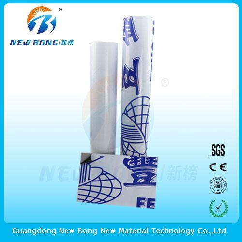 New Bong LDPE PVC Films for Steel