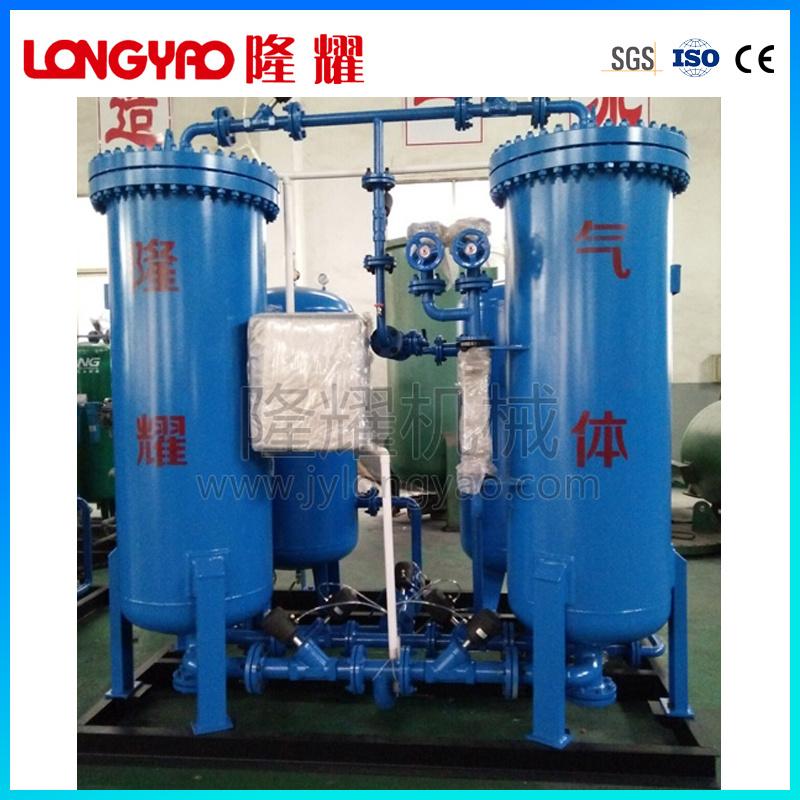 Ce Approved Nitrogen Generator