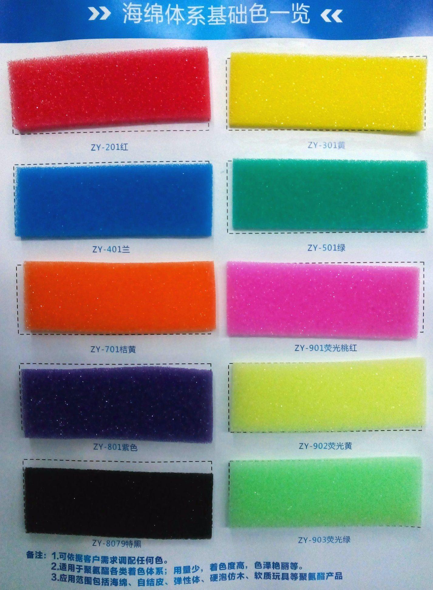 PU Sponge for Color Pastes