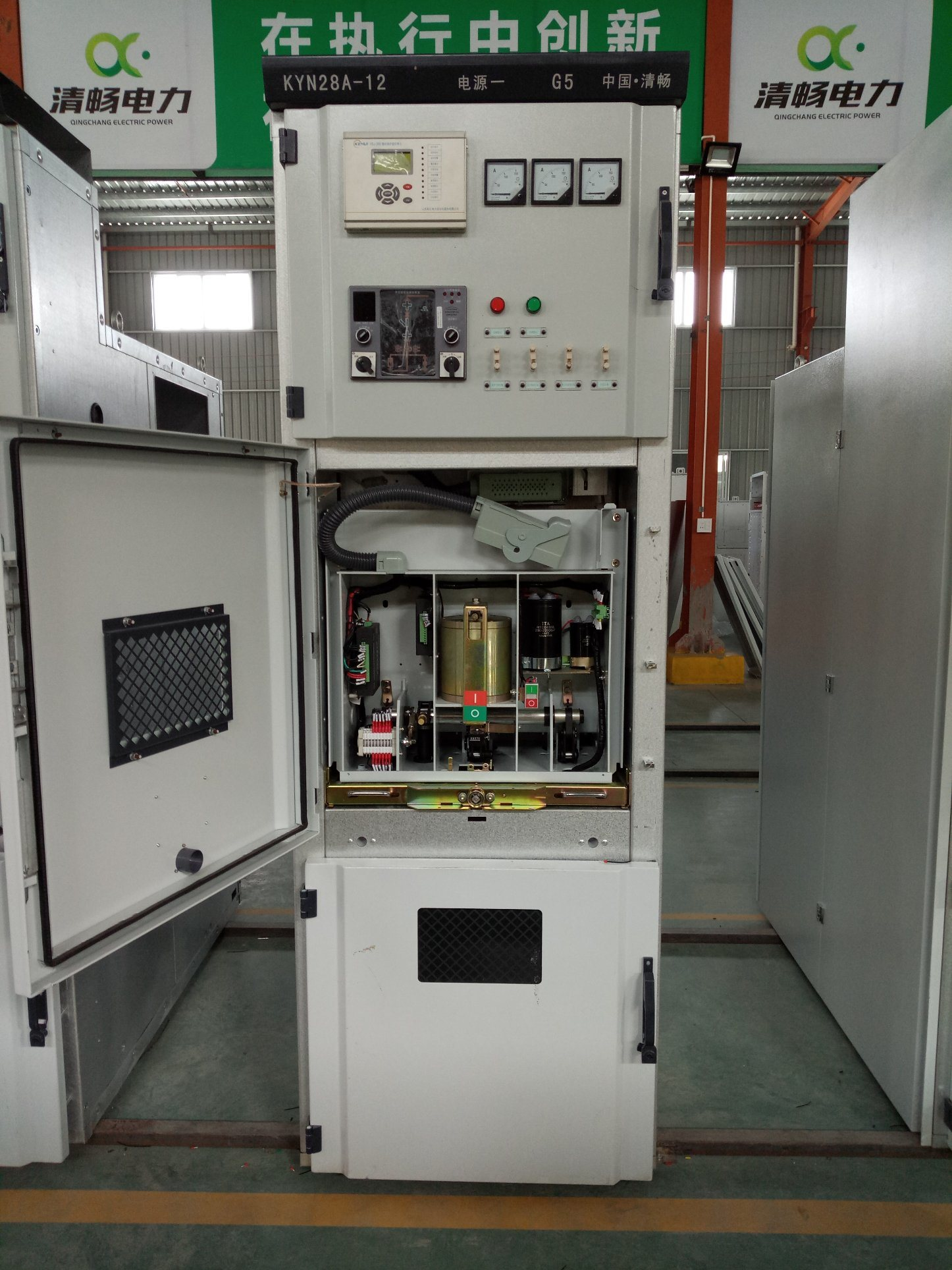 6kv/10kv/11kv Withdrawable Vcb Switchgear/Switchboard