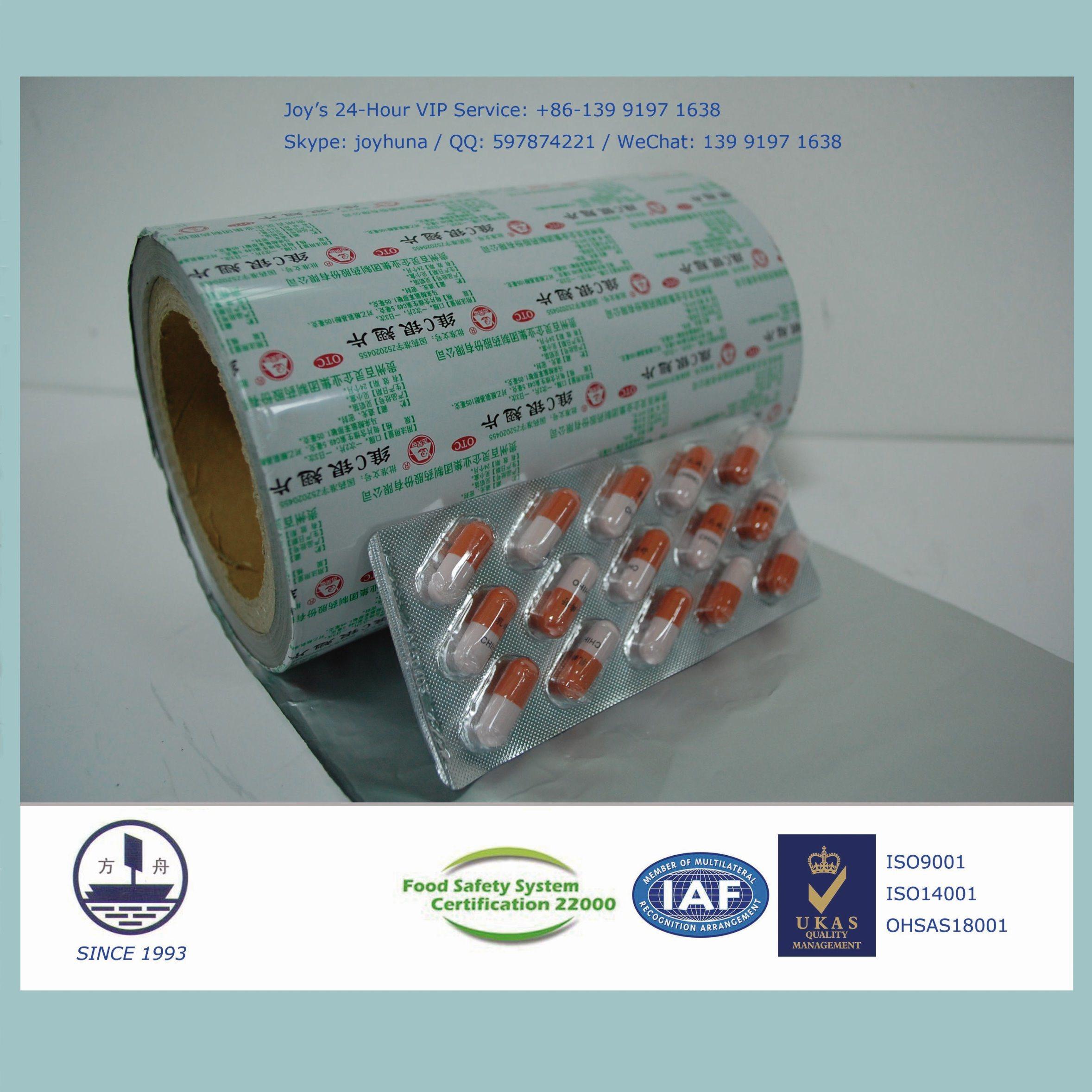 Pharmaceutical Aluminum Blister Foil (Hard Alloy H18, 0.024mm standardized thickness)