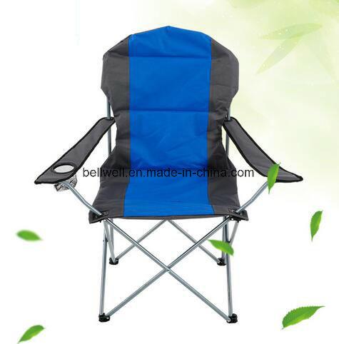 Chair Plastic Chair Folded Chair Beach Chair Outdoor Chair Garden