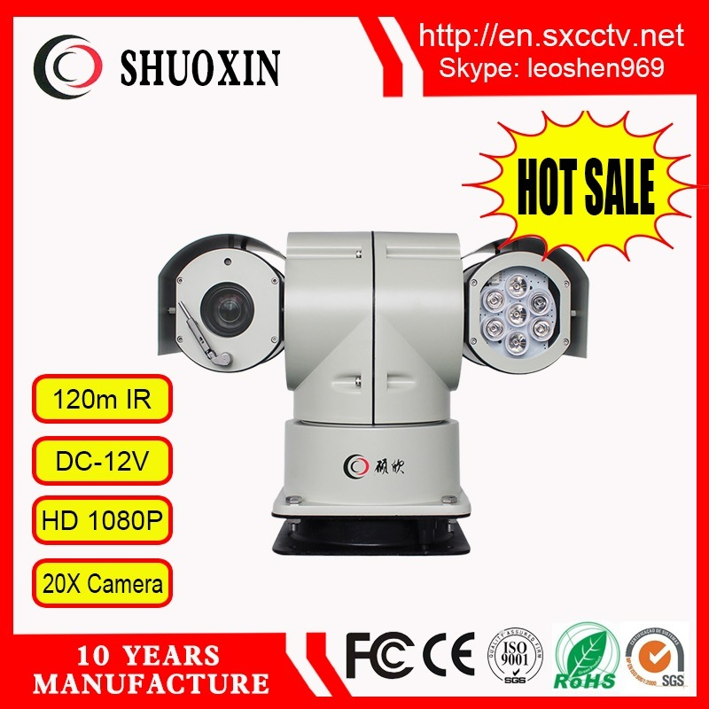 2.0MP 20X 100m High Speed IR HD PTZ Camera