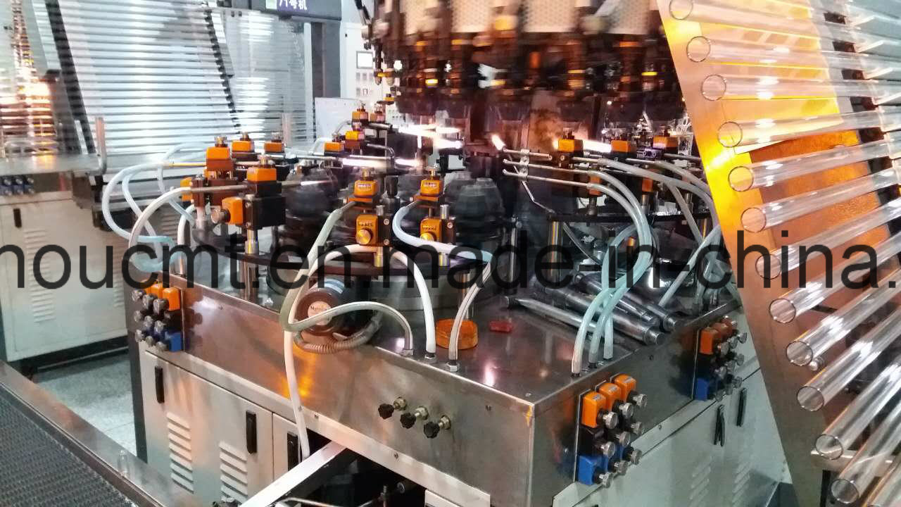 Tube Glass Plant / Production Line