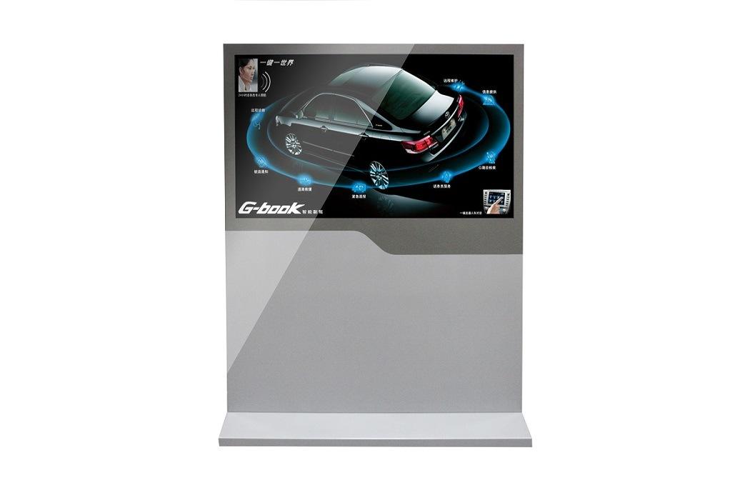 55inch Windows Based Touch Screen Kiosk