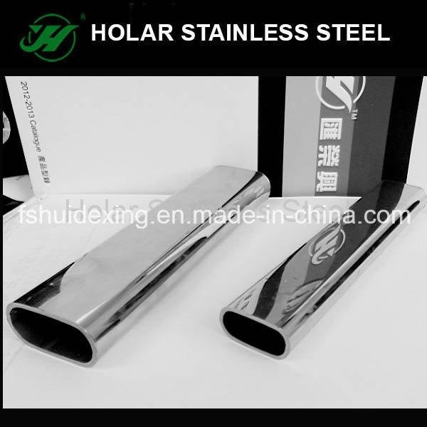 Rectangular Stainless Steel Tube
