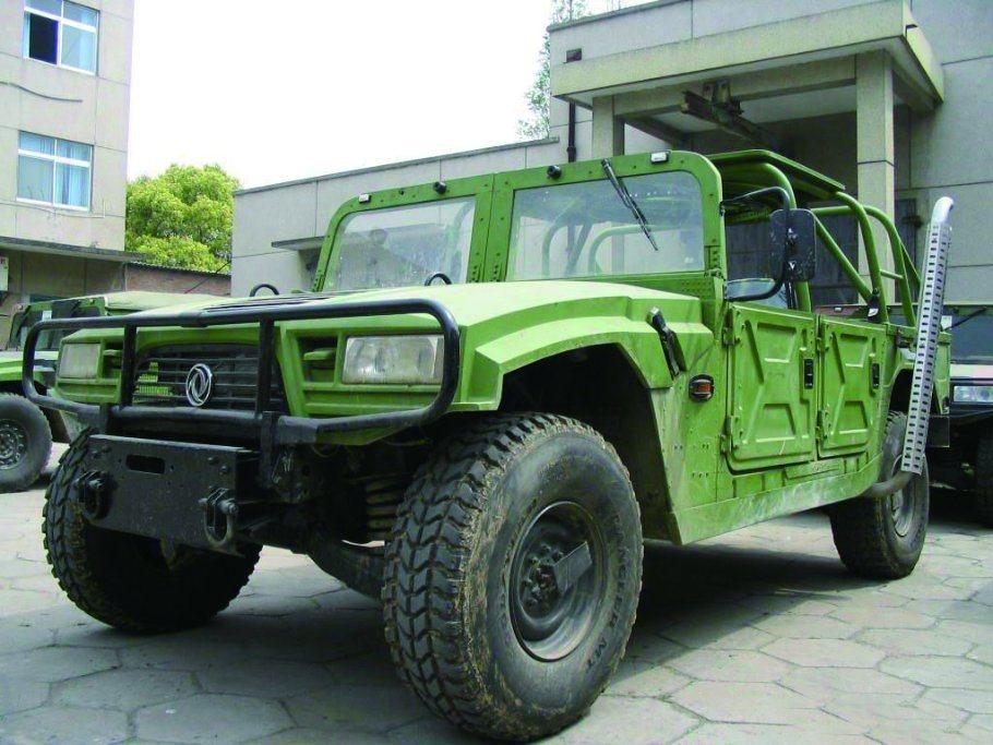 General SMC Materials for Car Bumpers