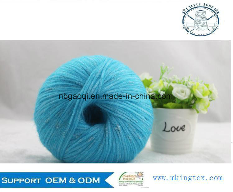 1/13nm Acrylic Brushed Fancy Yarn Dyed for Circular Knitting and Sweaters