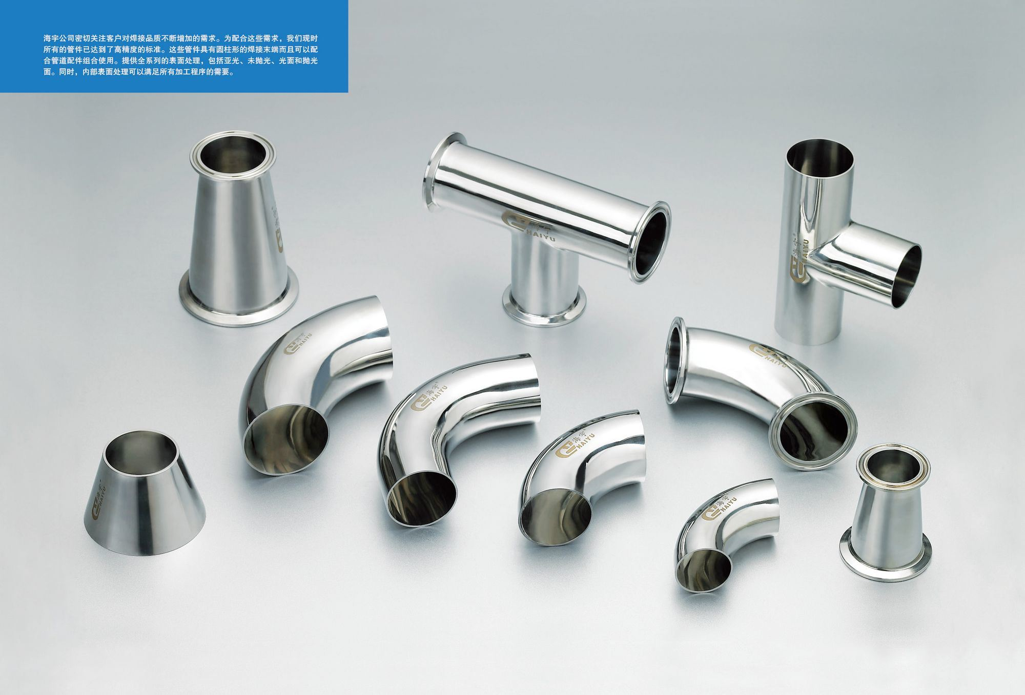 China sanitary pipe fitting fittings