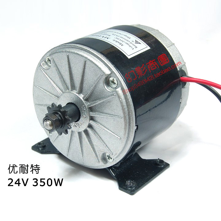 Bicycle Bicycle Electric Motor