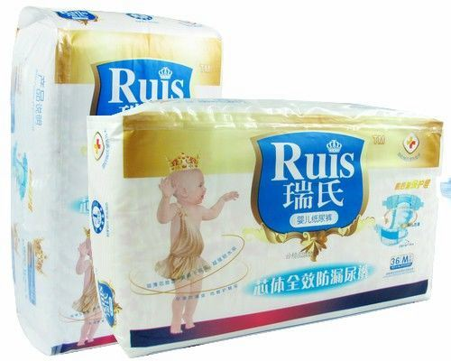 Ruis Baby Disposable Diapers with Leakage Protective (RS02)