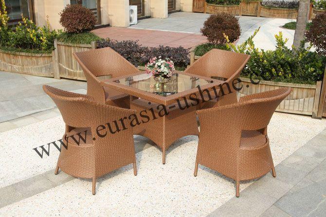 Muebles de mimbre modernos sistema de mimbre de los - Muebles de mimbre para jardin ...