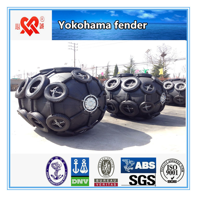 Passed CCS Certificate Ship Pneumatic Rubber Fender