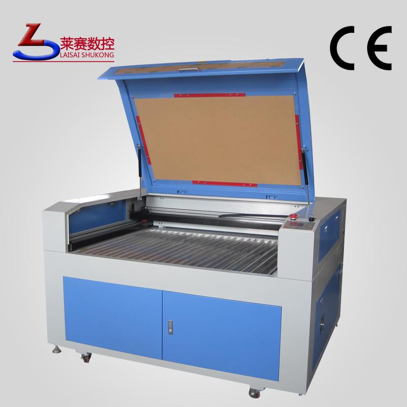 laser key cutting machine