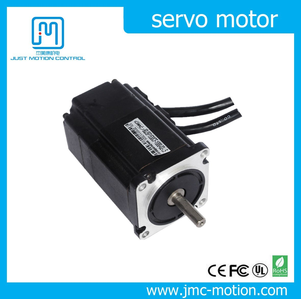 China 8 Pole Electric Blac Brushless Servo Motor Photos