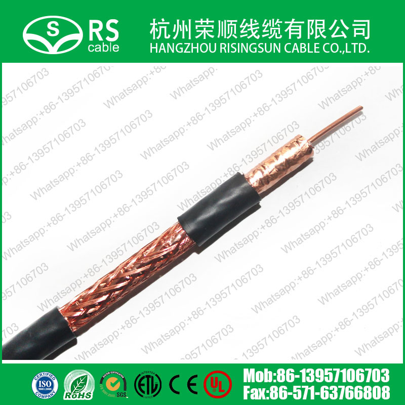 Sky/Webro/Freesat/Freeview CT100 Coaxial Cable for Digital Satellite