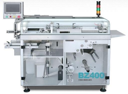 High Speed Automatic Bundling Machine Bz400