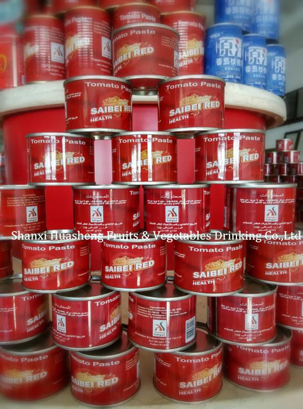 70g*50 14%-16% Tomato Paste
