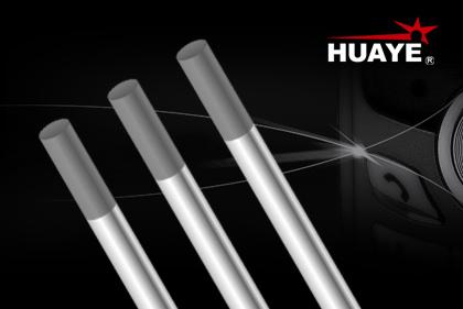 Ceriated Tungsten Electrode Wc20 3.2*175mm