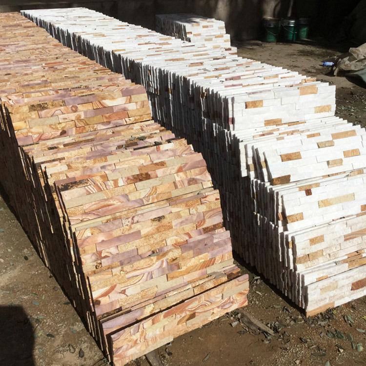 Natural Slate Stacked Stone Veneers (SMC-SCP432)