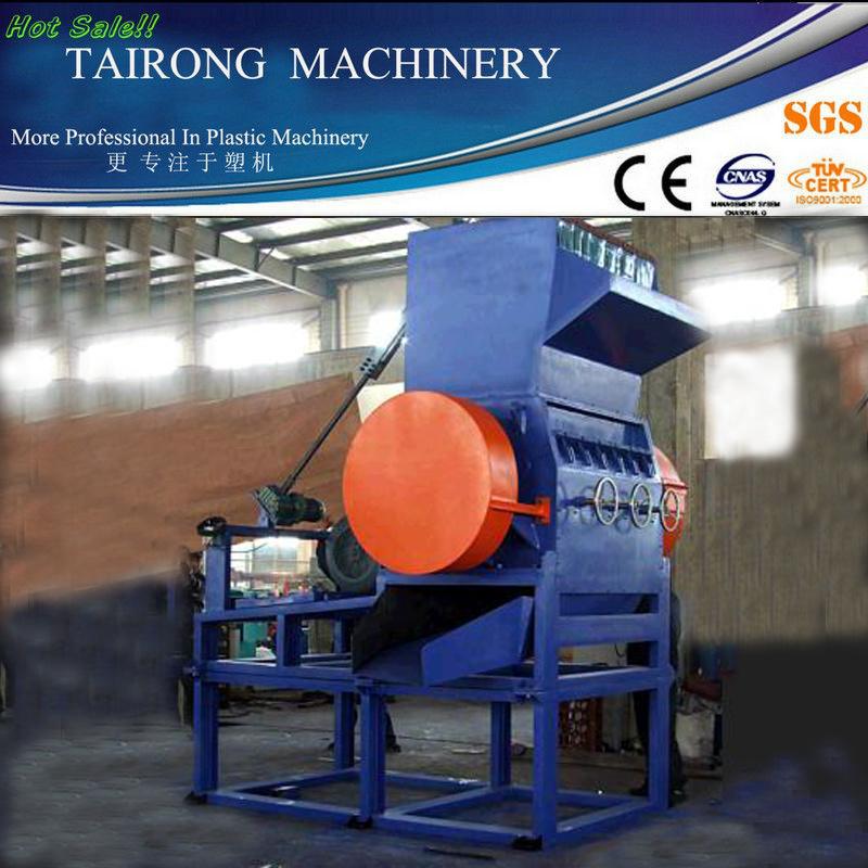 Ce Certified Chine Best Plastic Crusher Machine Prices