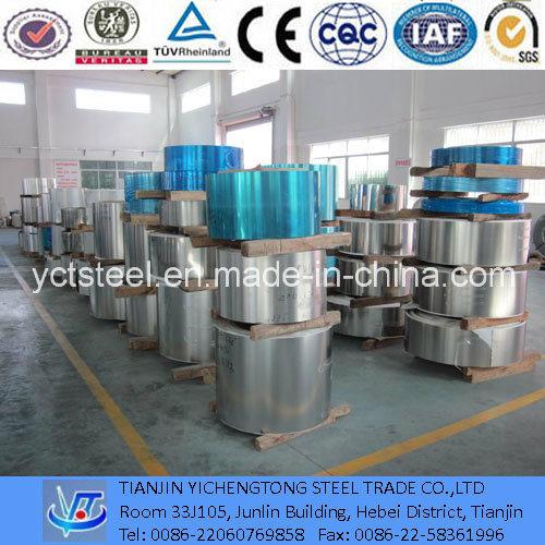 Jiangsu Jisco Stainless Steel Coils for Medical Equipment