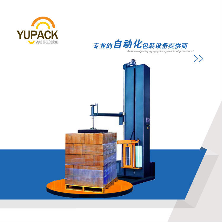 T1650f-CS Automatic Stretch Pallet Wrapping Machine with Pressure Device
