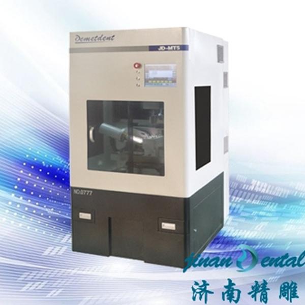 Dental CAD Cam Milling Machine for Lab