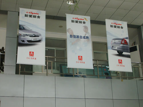 Full Color Printing Outdoor Street Hanging Banner for Sale