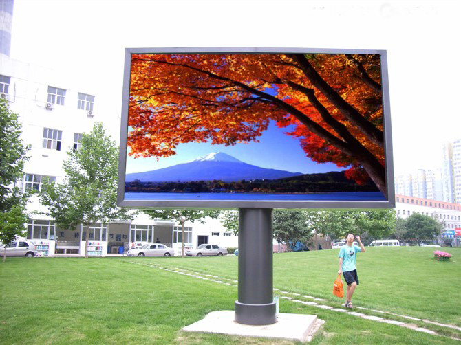 Outdoor led screen images reverse search for Exterior led screen