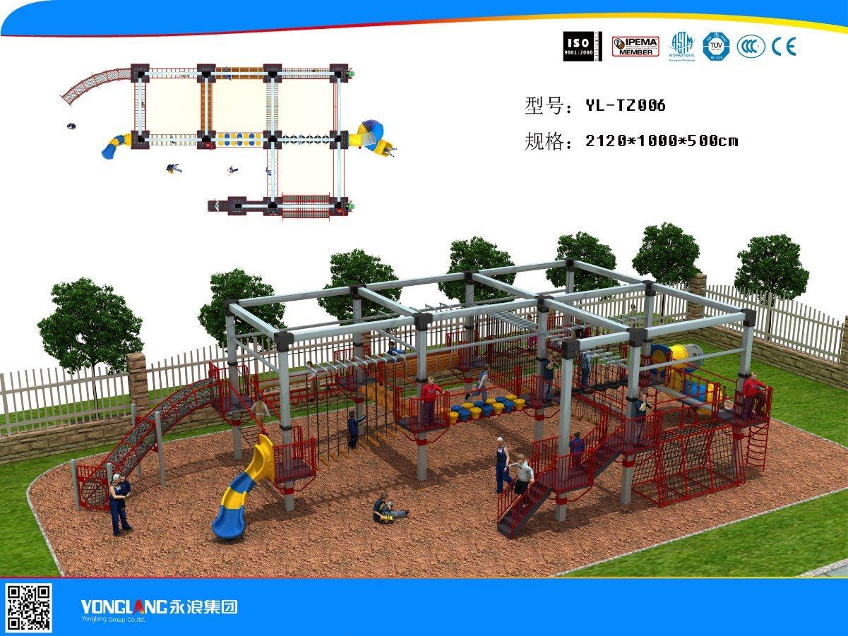 Children Outdoor Plastic Slide Playground (YL55240)