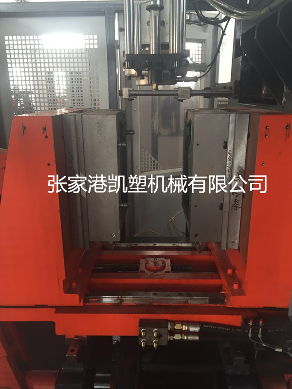 Plastic Bottle Maker Automatic Blow Molding Machine