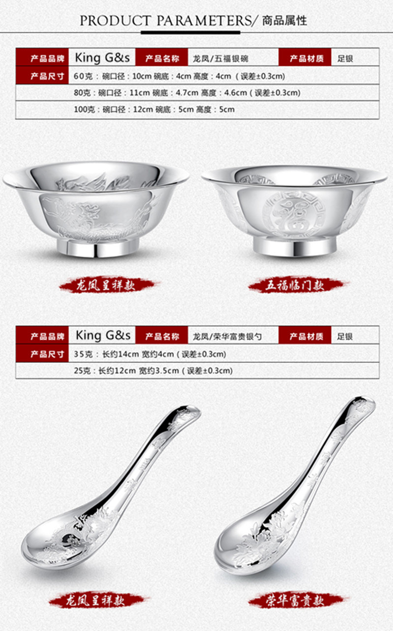 999 Silver Silver-Silver Spoon Silver Spoon and Silverware Set