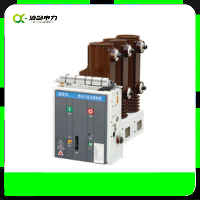 Zn63 Indoor Medium Voltage Vacuum Circuit Breaker