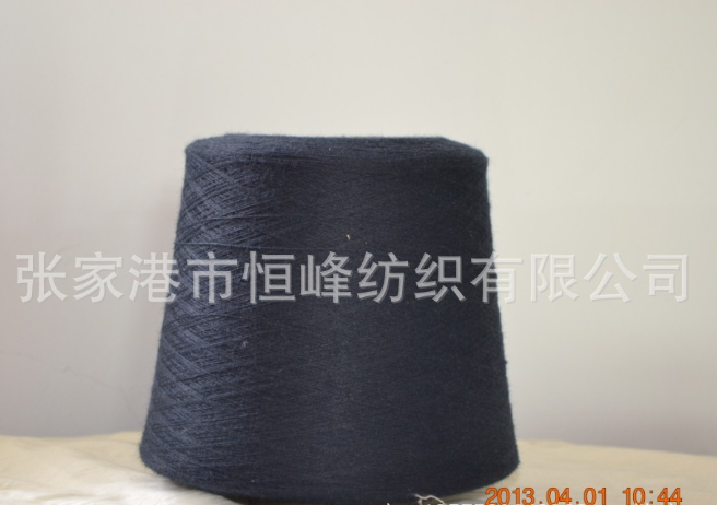 Modacrylic/ Wool/ Nylon/ Aramid/ Conductive Fiber Blended Yarn 50/34/10/5/1