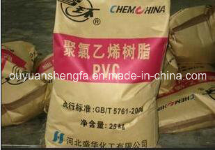 2017 PVC Resin for Pipe with The Good Price