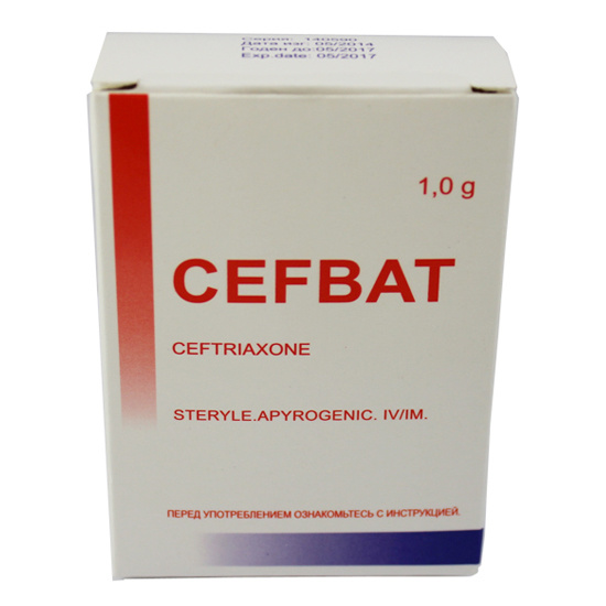 Ceftriaxone Sodium for Injection, 1g/12ml+10ml Water