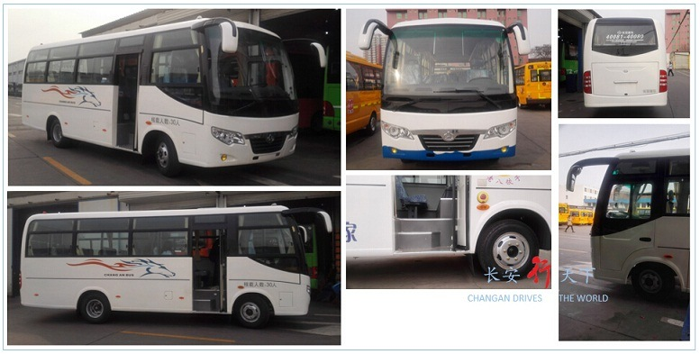 18-28 Seats MIDI Bus Mini Bus Coaster Bus Sc6728bl Changan Brand