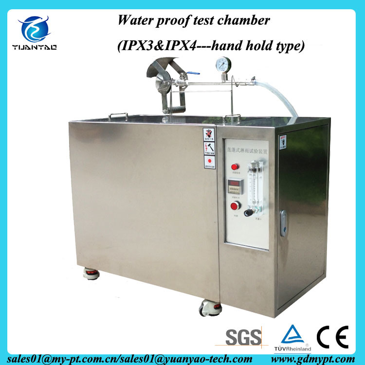 IEC60529 Ipx1 to Ipx6 Rain Resistance Test Machine