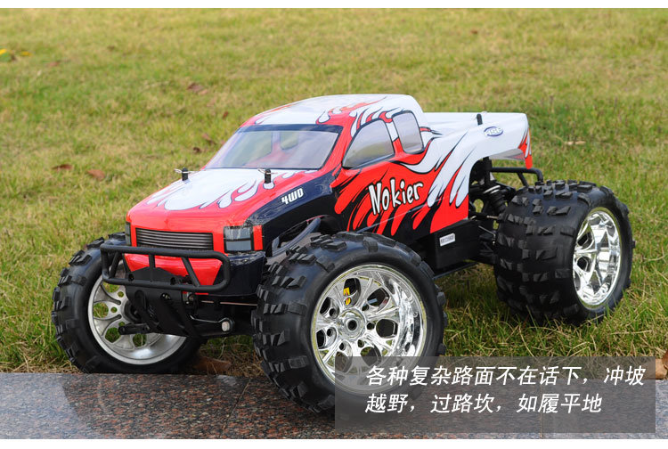 2016 Hot 1/8th Scale PRO Nitro Powered off Road Truck
