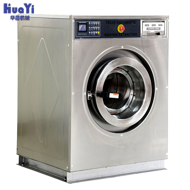 Full Automatic 10kg Coin Operated Washer Extractor
