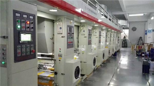 Second-Hand 3 Motor High Speed Good Price Rotogravure Printing Machine