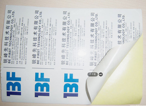 Sticker Printing, Label Printing Iservice (jhy-088)