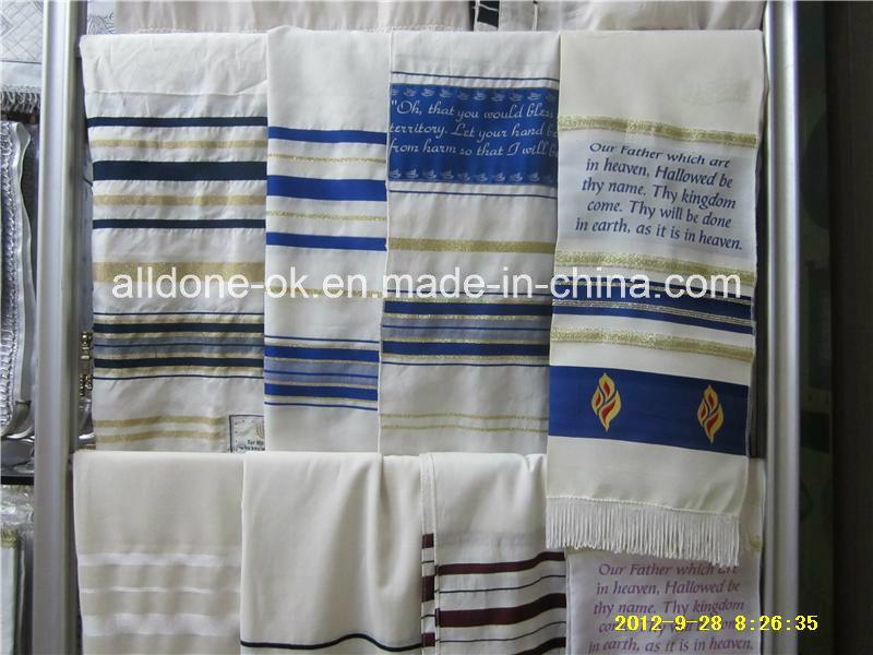 Jewish Talit Tallit Prayer Judaica Prayer Our Father Shawl
