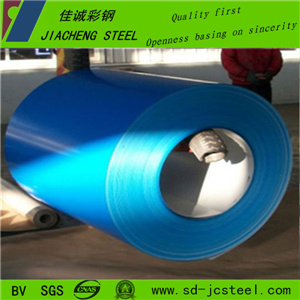 China Cheap Color Coated Steel Coil for Steel Products