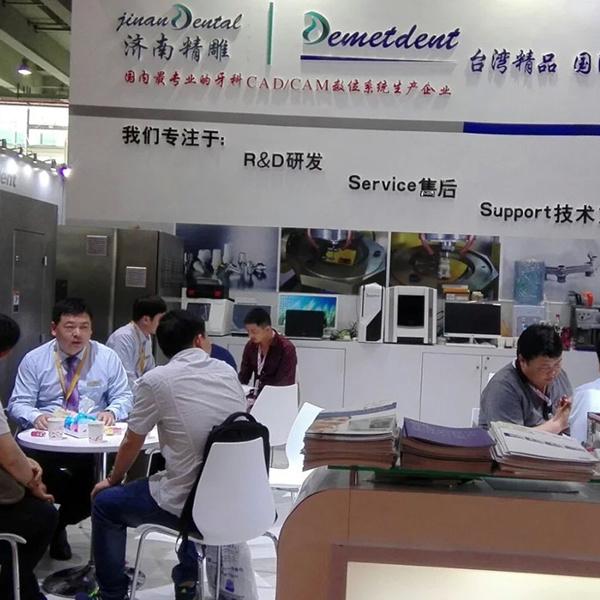 Dental CAD/Cam Milling Machine (JD-T4)